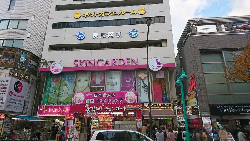新大久保コリアタウンで韓国コスメのお買い物しました
