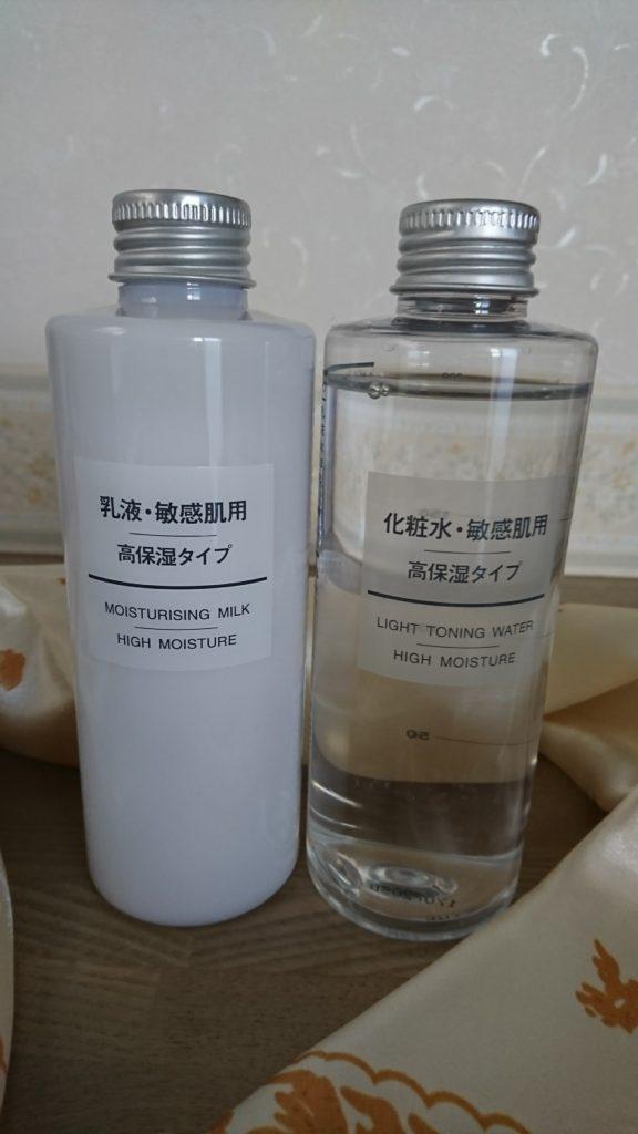 無印良品が水にこだわって作った化粧水は保湿力抜群!