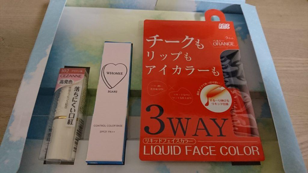 RAXY Beauty Box Vol.16 Feb 届きました!