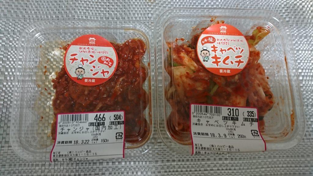 新大久保コリアタウンで韓国食材のお買い物 やみつきになるキムチ