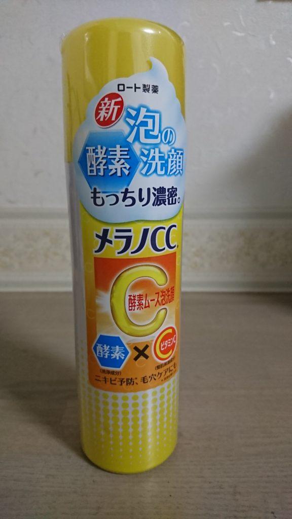 ロート製薬 メラノCC酵素ムース泡洗顔の口コミ