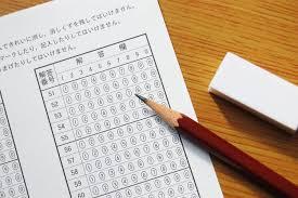 日本化粧品検定1級を2か月で合格した勉強・対策とは?