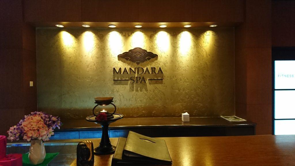マンダラスパ@クアラルンプールで日本よりお得に癒される【体験記】