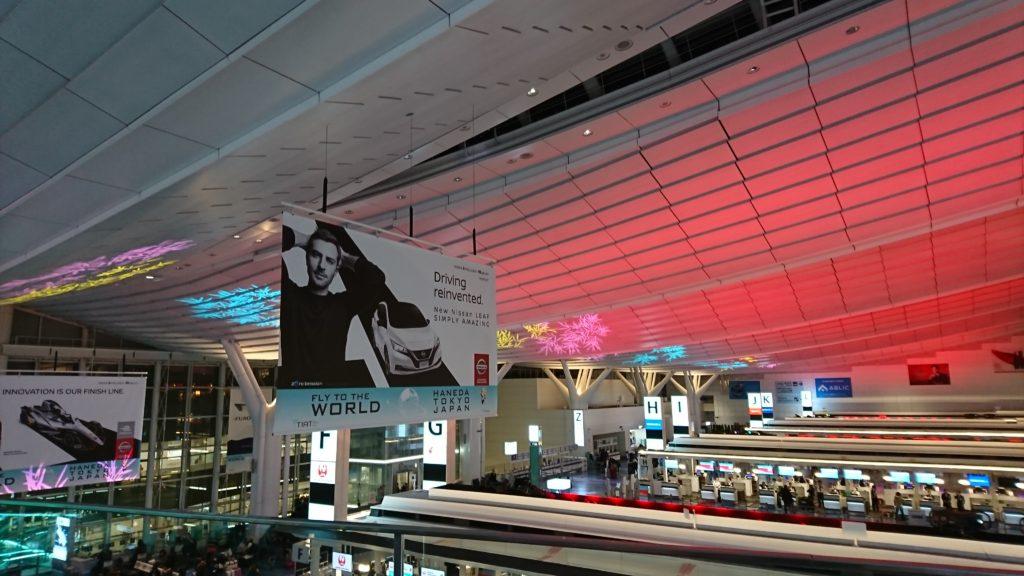 羽田空港早朝出発あわや、国際線TIATラウンジで1泊2食付フリーステイ!?