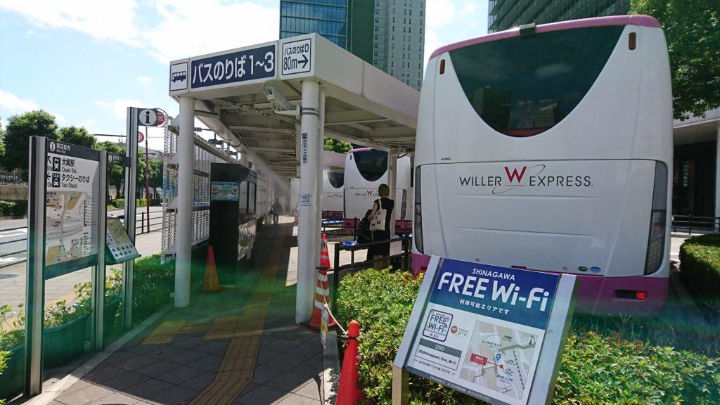 「成田シャトル」都内から成田空港へのアクセスはバスが便利だった!