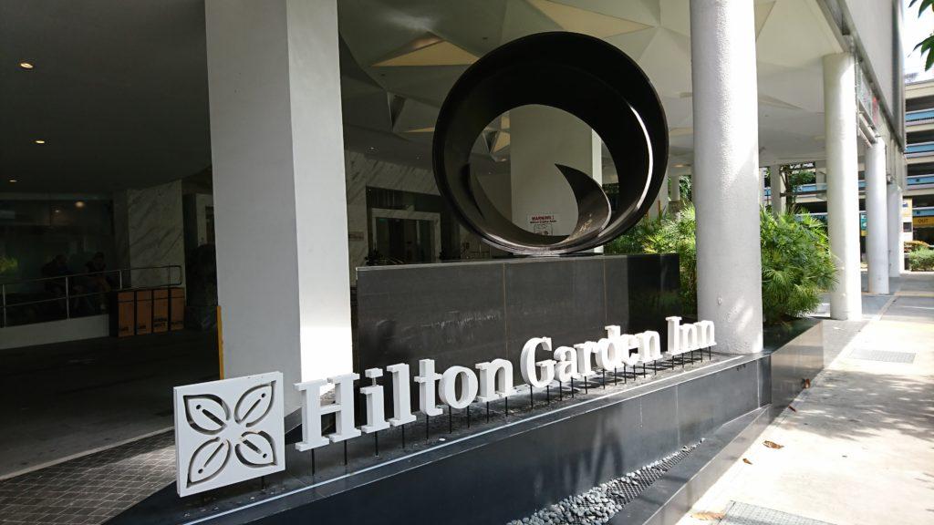 シンガポールのホテル ヒルトンガーデンイン【滞在記】