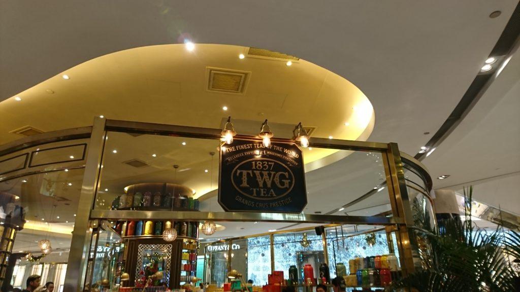 シンガポール TWG アフタヌーンティと天天海南鶏飯のチキンライス