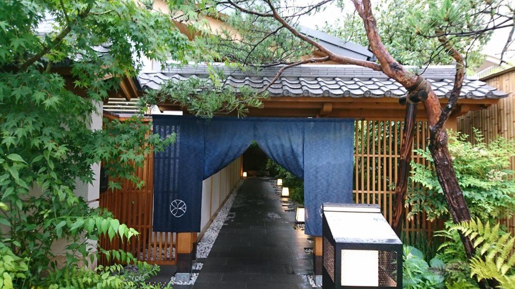 温泉旅館 由縁~YUEN 新宿高層ビルの夜景を見ながら露天風呂へ
