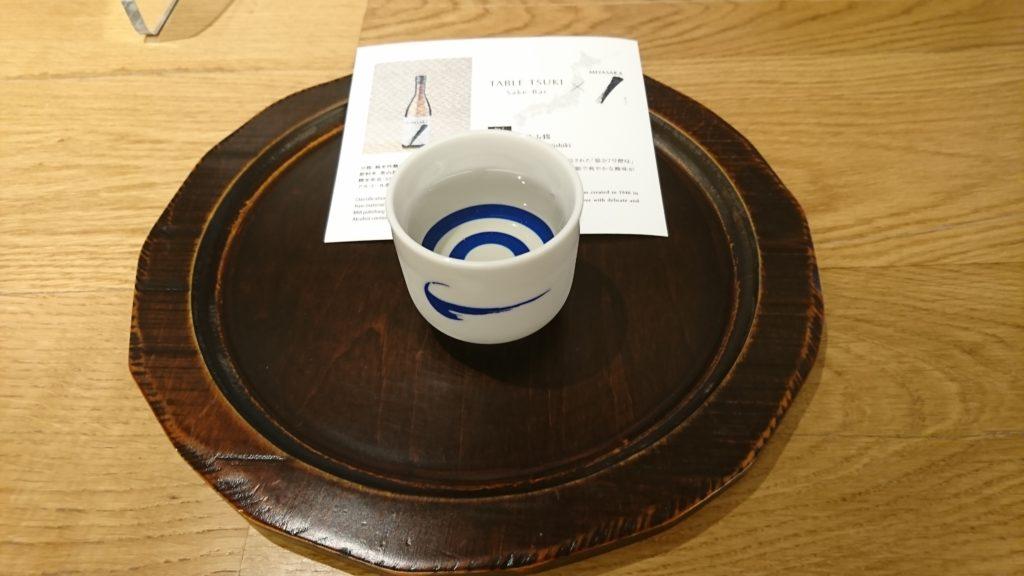 TSUKI Hotel – 日本酒Barと築地の食を楽しむ