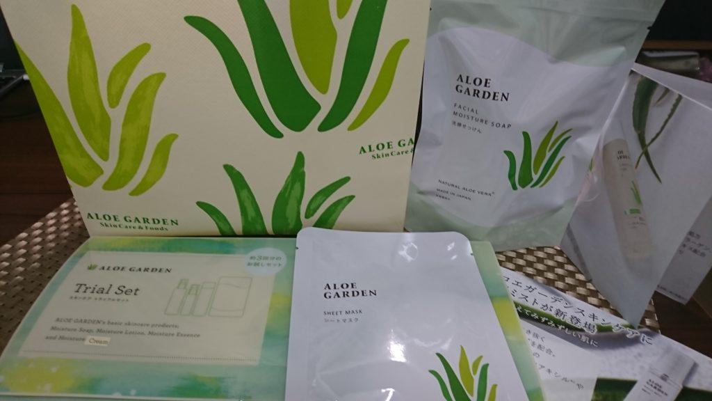 【アロエガーデン】 保湿力高!ネバネバ石鹸&アロエ液汁82%の化粧水